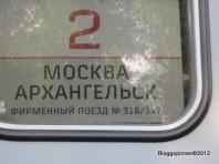 Moskva - Arkangelsk
